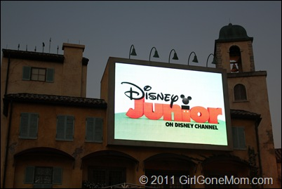 Disney Junior Party featuring Sharky and Bones (2011 Disney Social Media Moms Celebration)