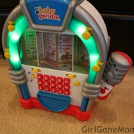 Tollytots' Baby Genius Be a Star Sing-Along Juke Box (Holiday Gift Guide #Giveaway)
