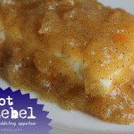 Hot Jezebel Sauce Recipe #TasteTheSeason #CollectiveBias