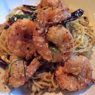 P.F. Chang's Chinese New Year Menu + Win Free Food for a Year #PFChangsWish