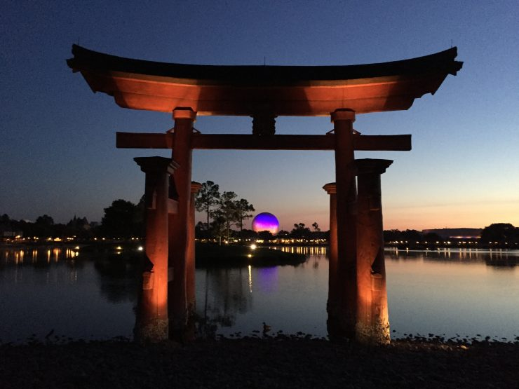 Sunrise at Epcot | Family Fun Run