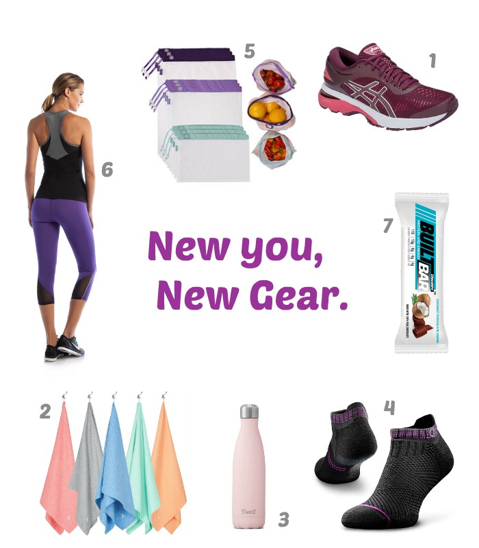 New You, New Gear.